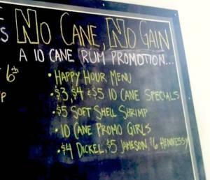 No cane no gain
